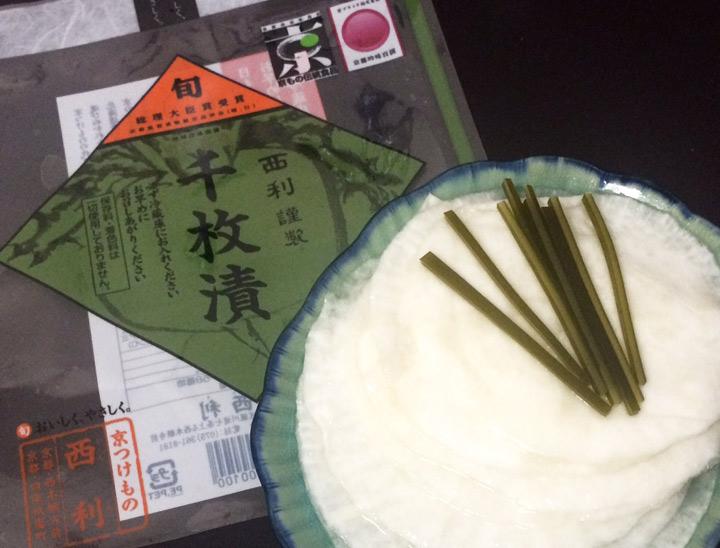 Senmai-zuke (navets marinés coupés en tranches )