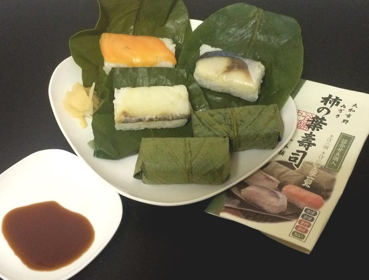 Le sushi Kakinoha