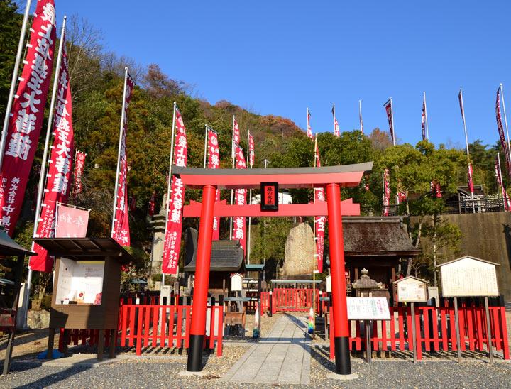 Saijyo Inari