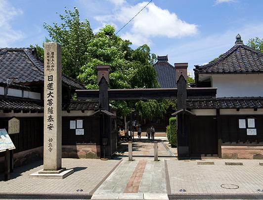 Myoryuji (Ninja-dera), Ishikawa