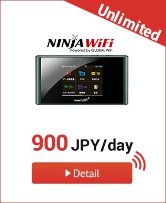 ninjya-wi-fi