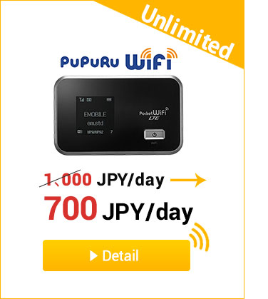 Pocket WiFi Router Rental Japan - Japan Travel Centre - London, UK