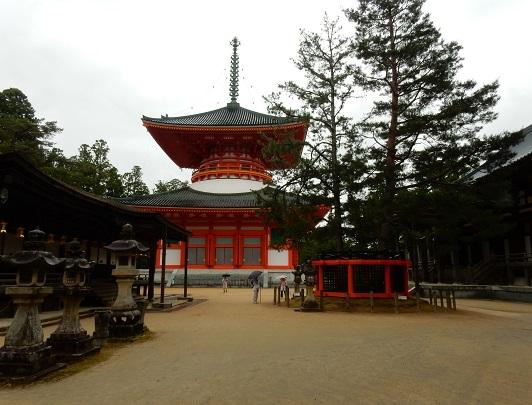 Danjo Garan Scared Temple Complex (Konpon Daito)