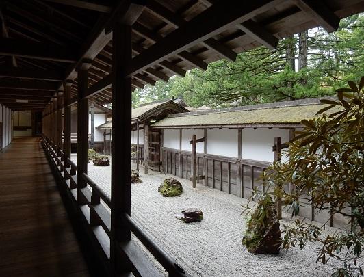 Kongobuji Temple Rock Garden
