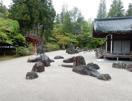 Banryutei Rock Garden