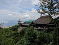 Kyoto Full Day Tour