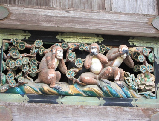Nikko World Heritage 1-Day Tour