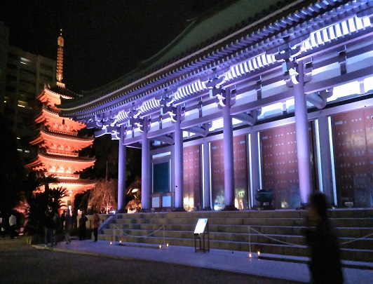 Hidden Japan: Discover Kyushu (via Nagasaki)