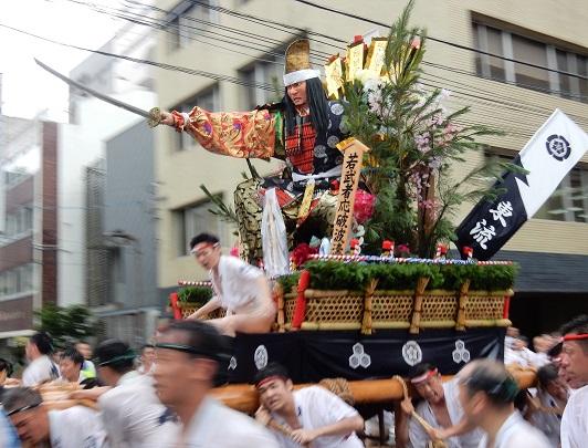 Hakata Gion Yamakasa, Fukuoka