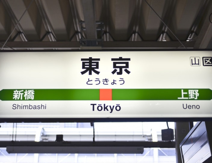 tokyo_facts_jr