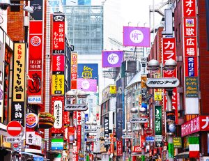 Tokyo Facts: 8 Ways to Get the Most from Your First Visit!