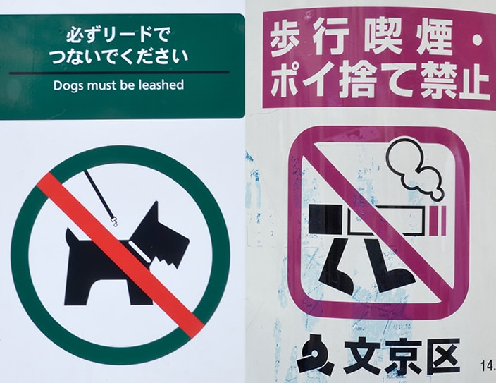 tokyo_facts_sign