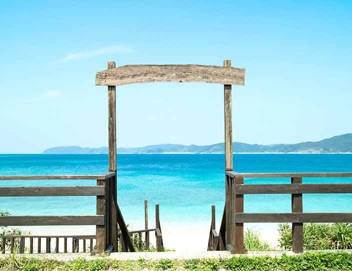 Island paradise: Amami Oshima