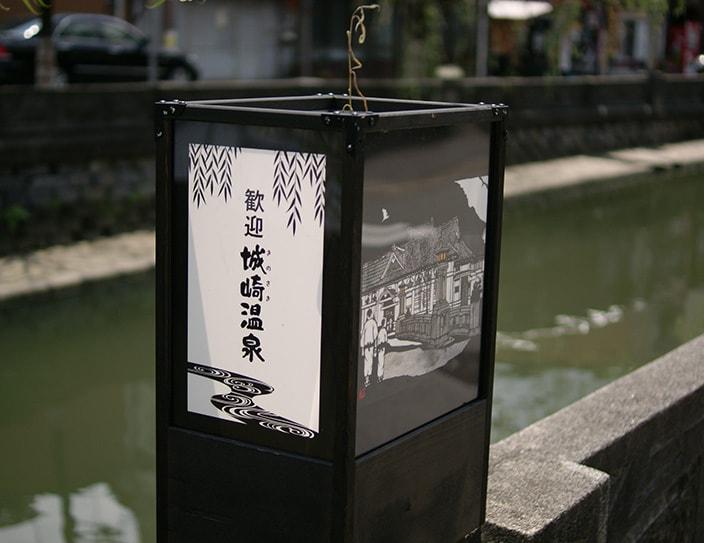 nishimuraya-blog00-min