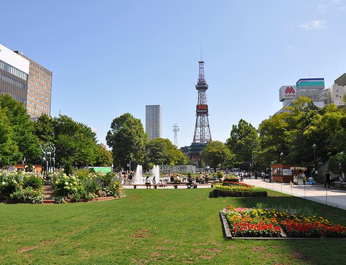 Sapporo, ville d'art bucolique: 3 lieux où apprécier l'art tout en prenant l'air