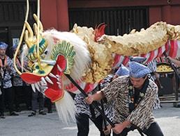kinryu-no-mai-festival-min