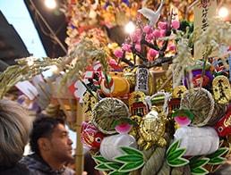 tori-no-ichi-festival-min