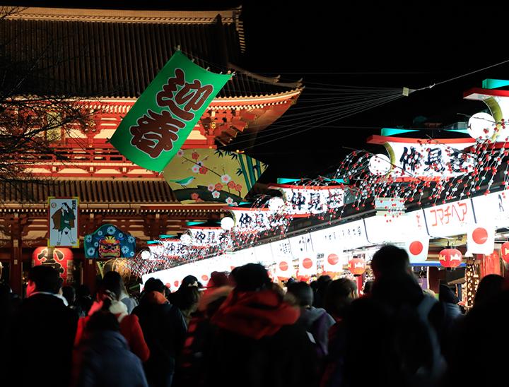 January2018 Japan