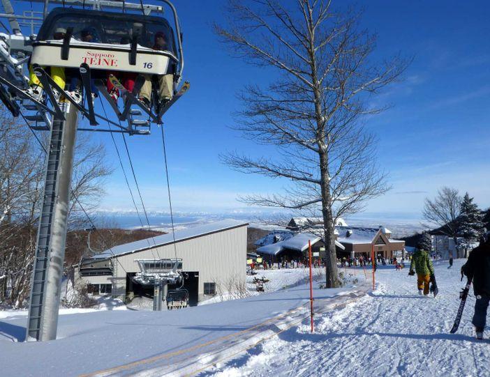 japon sapporo blog hiver ski