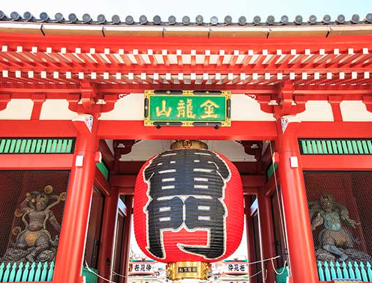 'Kaminarimon Gate' Senso-ji Temple of New Year Day