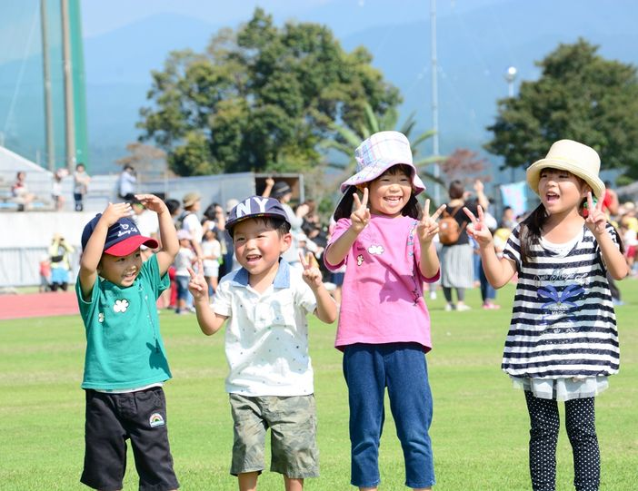 kobayashi kyushu japon enfants parc municipal