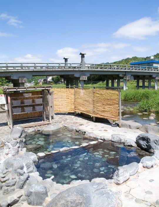 onsen bain misasa japon tottori