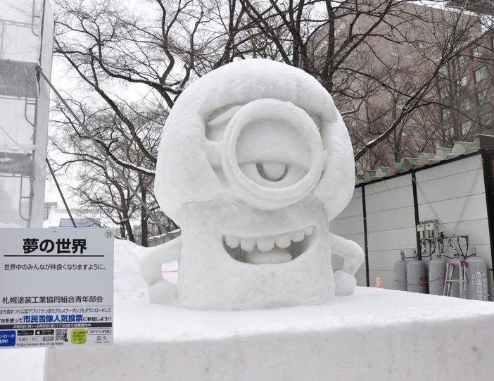 minion sculpture neige sapporo yuki matsuri