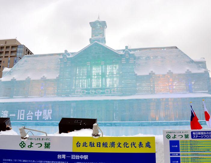 Le festival de la neige de Sapporo et autres événements hivernaux