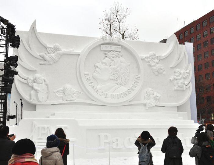 sculpture neige yuki matsuri sapporo