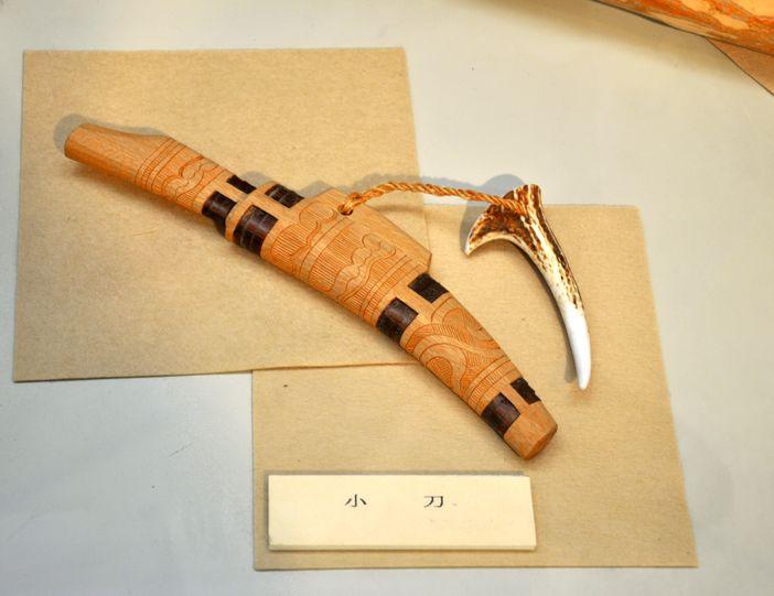 culture ainou japon chasse ainu