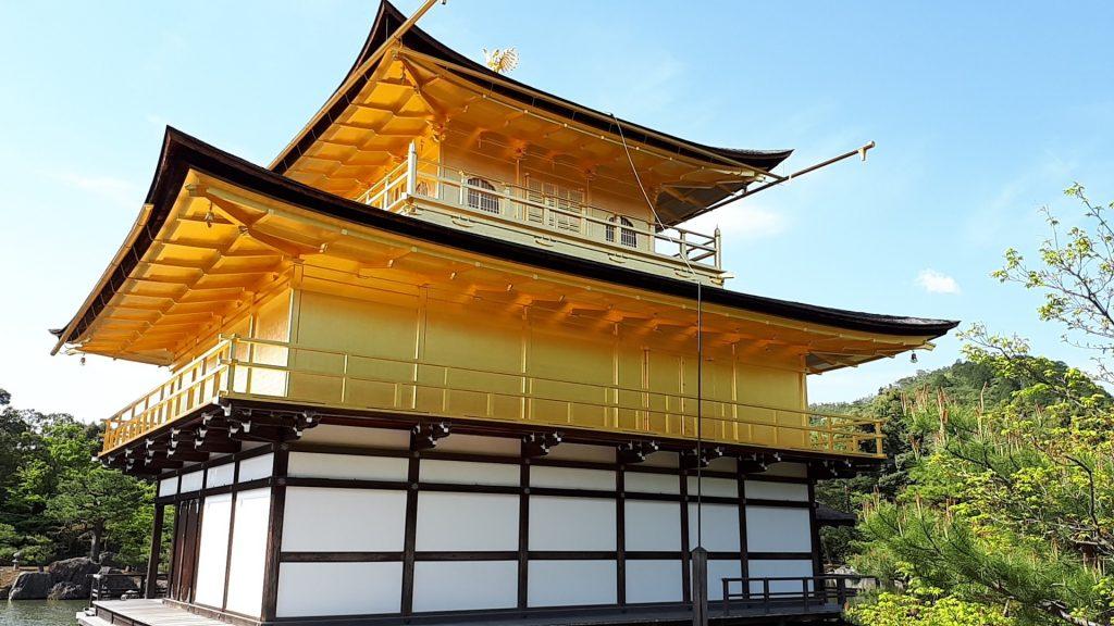 Kinkakuji, Kyoto