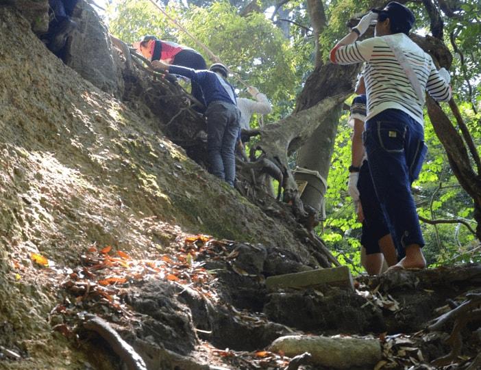 randonnee escalade mont mitoku