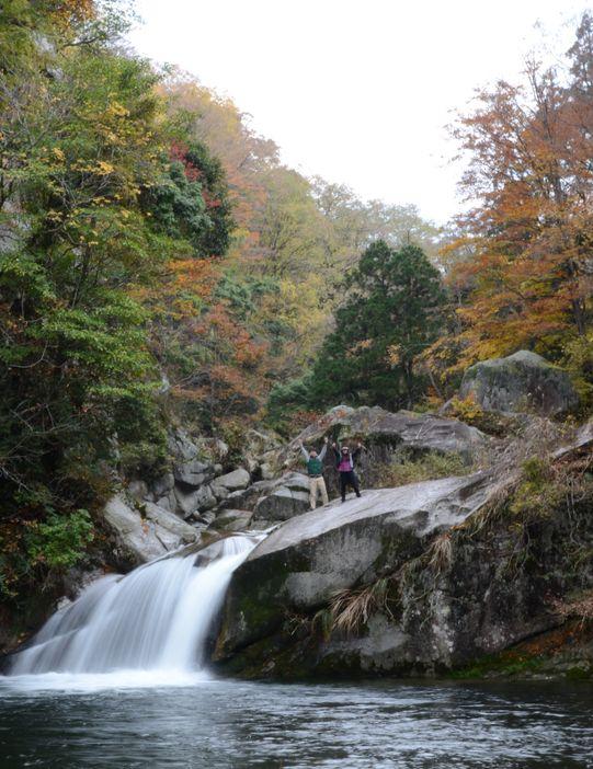 automne sanin japon