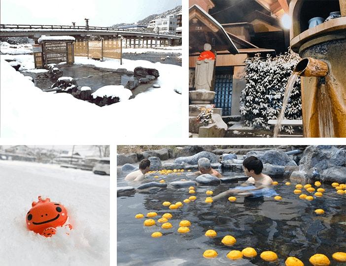hiver misasa onsen japon