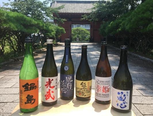 Sake from Kashima_Saga