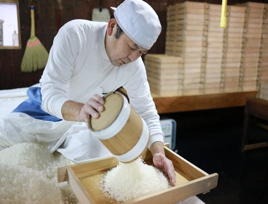 Kitaya_Sake Brewery