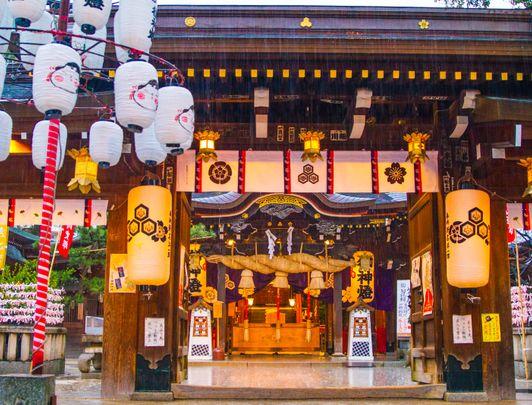 Sanctuaire de Kushida, Fukuoka