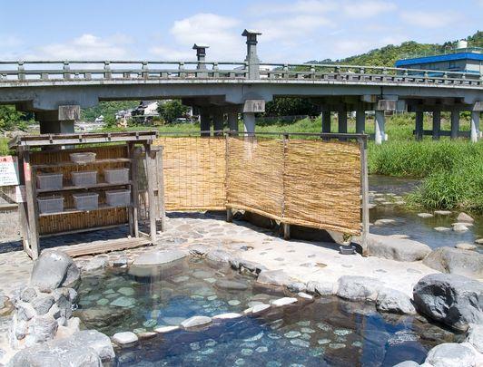 Misasa Onsen-bain public