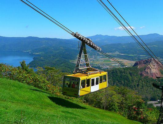 Mont Usu - Hokkaido