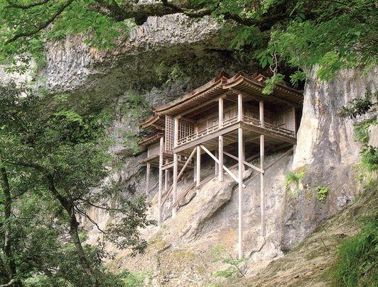 SANIN - Trésors de l'ancien Japon et Merveilles naturelles