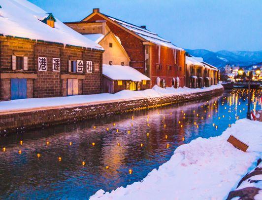 Otaru - Hokkaido