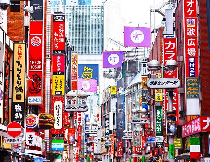 tokyo_facts_shibuya
