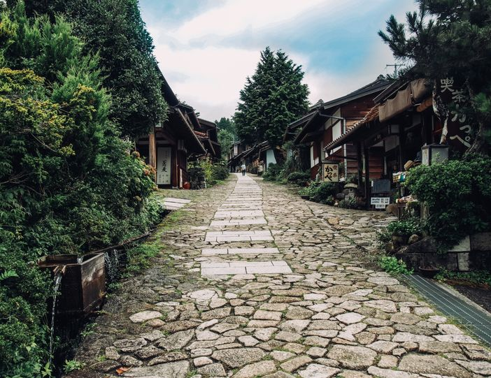 magome blog japon visite