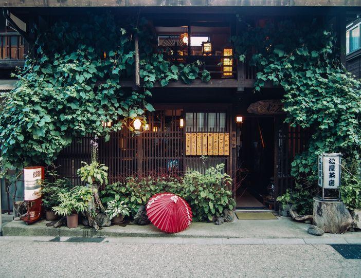 naraijuku japon village traditionnel