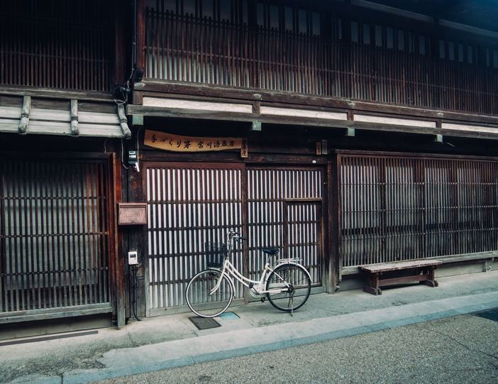 naraijuku village ancienne maison japon