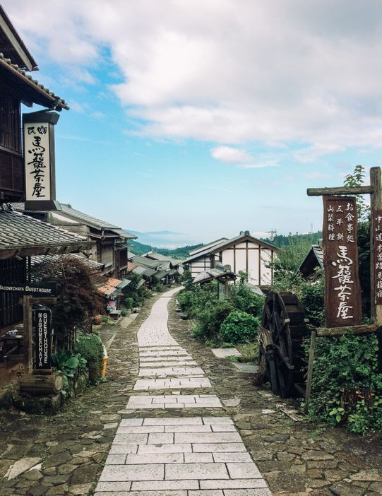 magome japon randonnee promenade campagne