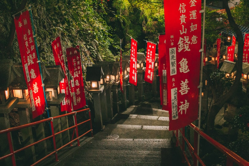 alice duporge japon-0015IMG_0015-min