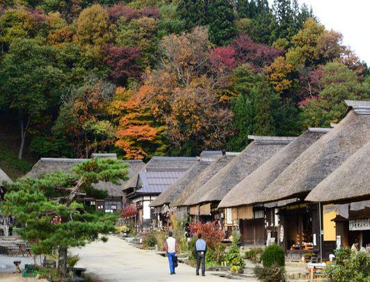 Village Shimogo machi