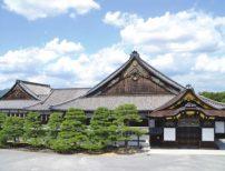 Nijo-jo Castle 写真提供:元離宮二条城事務所