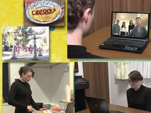 Expérience Virtuelle : Famille d'accueil au Japon